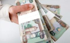 الصورة: الصورة: 21 مليار درهم عمولات بنوك الإمارات خلال 2018