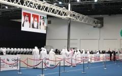 الصورة: الصورة: 495 مرشحاً في القائمة النهائية لانتخابات «الوطني»