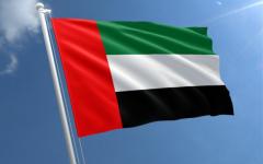 الصورة: الصورة: الإمارات تعزز حماية الأطفال في الفضاء الرقمي