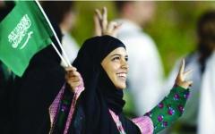 الصورة: الصورة: تعديلات تعزز دور المرأة السعودية