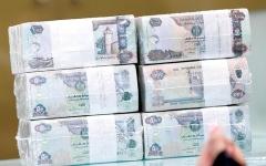الصورة: الصورة: البنوك الوطنية ترفع مخصصات القروض 15%