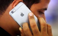 الصورة: الصورة: «الأنصاري للصرافة» تحذر عملاءها من الرسائل والمكالمات الهاتفية الوهمية