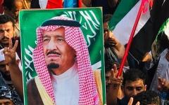 الصورة: الصورة: المحافظات الجنوبية تنتفض وفاءً وعرفاناً للتحالف العربي