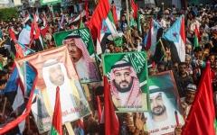 الصورة: الصورة: مليونية حاشدة جنوب اليمن عرفاناً بدور التحالف