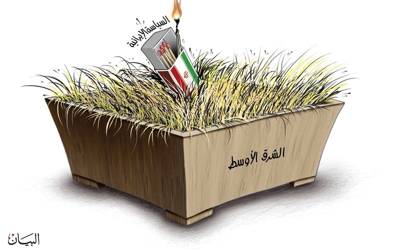 الصورة: الصورة: الشرق الأوسط