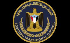 الصورة: الصورة: المجلس الانتقالي الجنوبي يعلن ترحيبه بالبيان السعودي الإماراتي