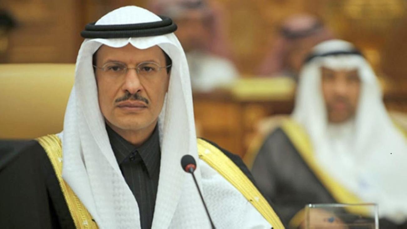نتيجة بحث الصور عن الأمير عبدالعزيز بن سلمان