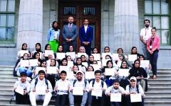 الصورة: الصورة: «سفراء المستقبل» يشاركون في برنامج بجامعة ماغيل الكندية