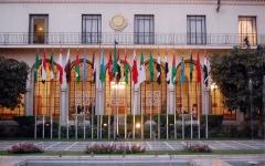 الصورة: الصورة: «البيان» تنشر نص مشروع قرار البحرين لإدانة «الجزيرة» بالجامعة العربية