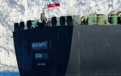 الصورة: الصورة: بريطانيا تستدعي السفير الإيراني بسبب ناقلة النفط