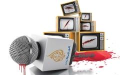 الصورة: الصورة: 4330 مادة مضللة بثتها «الجزيرة» ضد البحرين