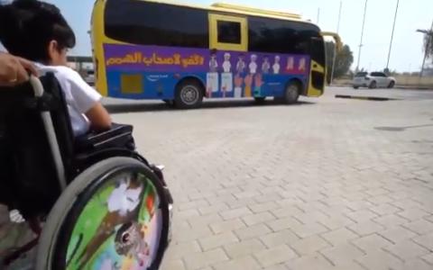 الصورة: الصورة: شاهد.. حافلات مدرسية ذكية لأصحاب الهمم في الإمارات