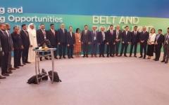الصورة: الصورة: الإمارات أفضل بيئة جاذبة لاستثمارات «الحزام والطريق» في الشرق الأوسط وأفريقيا