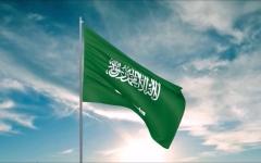 الصورة: الصورة: السعودية تدعو المجتمع الدولي لاتخاذ إجراءات رادعة إزاء تجاوزات إيران
