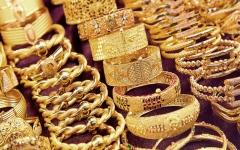 الصورة: الصورة: تراجع أسعار الذهب مع تحسن الشهية للمخاطرة