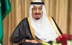 الصورة: الصورة: الملك سلمان يؤكد لعباس رفض السعودية إعلان نتانياهو