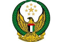 الصورة: الصورة: القيادة العامة للقوات المسلحة: استشهاد 6 من جنودنا البواسل
