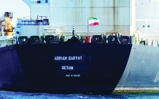 الصورة: الصورة: أوروبا تدعو طهران إلى العودة للالتزام بالاتفاق النووي