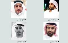 الصورة: الصورة: ارتقاء 6 شهداء  أثناء أدائهم واجبهم الوطني