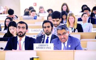 الصورة: الصورة: الإمارات: إجراءاتنا لحماية أمننا تتواءم مع القانون الدولي