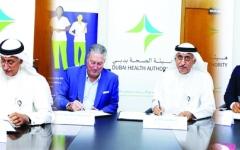 الصورة: الصورة: «صحة دبي» تطوّر منظومة الرعاية الطبية طويلة الأمد في مستشفياتها