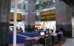 الصورة: الصورة: سوق أبوظبي يوزع 25 ملياراً أرباحاً نقدية للمستثمرين 2018