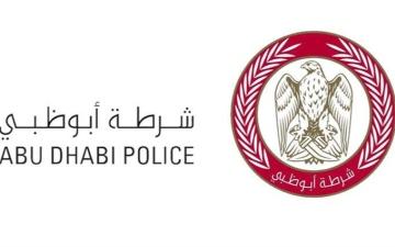 الصورة: الصورة: بالفيديو.. شرطة أبوظبي تدعو لخفض السرعات إلى 80 كم خلال تشكل الضباب