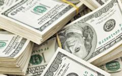 الصورة: الصورة: سعر الدولار في مصر اليوم