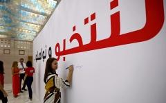 الصورة: الصورة: غلق مراكز الاقتراع في تونس... والإقبال 50%
