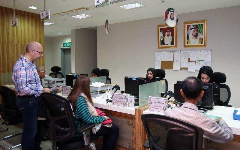 الصورة: الصورة: 10 أسباب لإحباط المواطنين فـي الوظائف