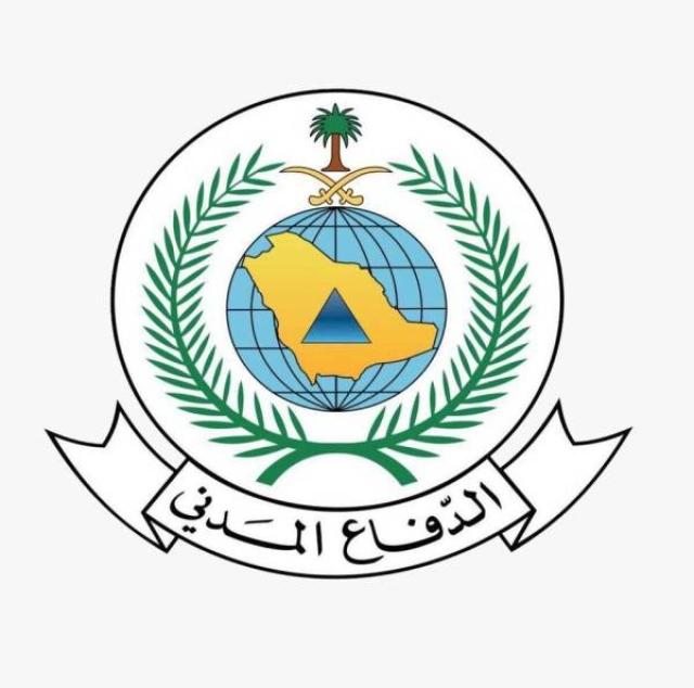 السعودية .. وفاة 7 أشخاص بحريق في الرياض - البيان