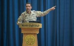 """الصورة: الصورة: التحالف العربي: هجوم """"أرامكو"""" الإرهابي تم بأسلحة إيرانية"""