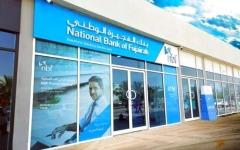 الصورة: الصورة: «الفجيرة الوطني» يبدأ إصدار سندات