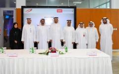 الصورة: الصورة: جامعة الإمارات تطلق أول برنامج لماجستير التربية الابتكارية في المنطقة