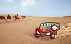 الصورة: الصورة: «توزكي» يجتذب الصينيين إلى دبي