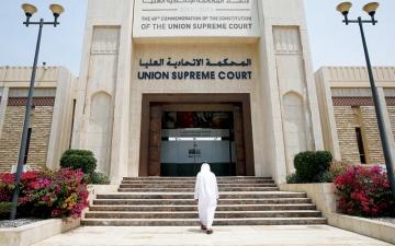 """الصورة: الصورة: """"الاتحادية العليا"""" تنقض حكماً قضى بسجن عربي بدلا من إعدامه"""