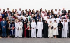 """الصورة: الصورة: محمد بن زايد يستقبل المشاركين في """"برنامج القيادات الإعلامية العربية الشابة"""""""