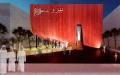 الصورة: الصورة: جناح البيرو في إكسبو.. زخارف قماشية وانحناءات جدارية