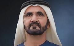 الصورة: الصورة: الشيخ المعلّم.. وثيقة للتاريخ والوطن