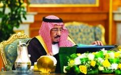 الصورة: الصورة: السعودية تطالب بردع دولي حازم تجاه الاعتداءات