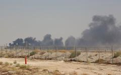 """الصورة: الصورة: سي إن إن: هجوم """"أرامكو"""" انطلق من قاعدة إيرانية قريبة من الحدود العراقية"""