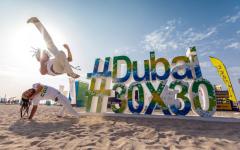 """الصورة: الصورة: """"تحدّي دبي للّياقة"""" ينطلق 18 أكتوبر في نسخته الأكبر"""