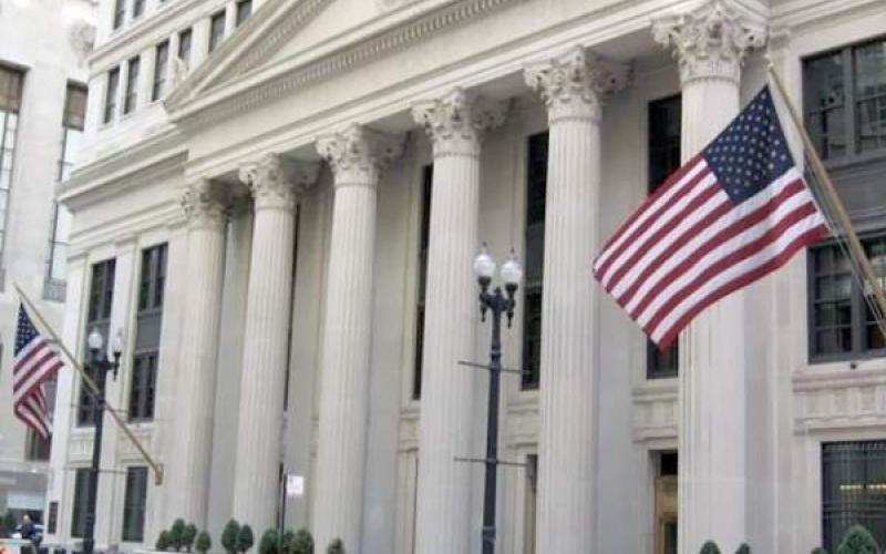 الصورة: الصورة: المركزي الأمريكي يخفض سعر الفائدة ربع نقطة مئوية