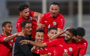 الصورة: الصورة: منتخب اليمن للناشئين يكتسح بوتان بعشرة أهداف في نتيجة تاريخية