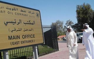 الصورة: الصورة: القطاع النفطي في الكويت يرفع الاستعداد الأمني إلى الدرجة القصوى
