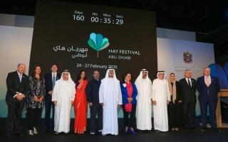 الصورة: الصورة: نهيان بن مبارك: «هاي أبوظبي» يعكس حرص الإمارات على ترسيخ التسامح