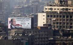 الصورة: الصورة: كيف تعامل المصريون مع مؤامرة محمد علي وشادي سرور؟