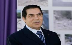 الصورة: الصورة: وفاة زين العابدين بن علي الرئيس التونسي الأسبق