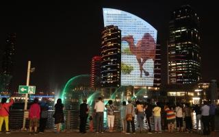 الصورة: الصورة: احتفالات مذهلة بمناسبة اليوم الوطني السعودي