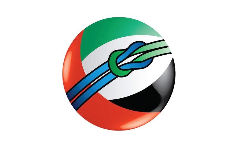 الصورة: الصورة: «موانئ دبي العالمية»  توزّع 364 مليوناً على حملة السندات